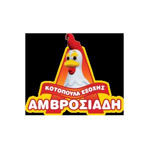 Kotopoula Exohis Amvrosiadis