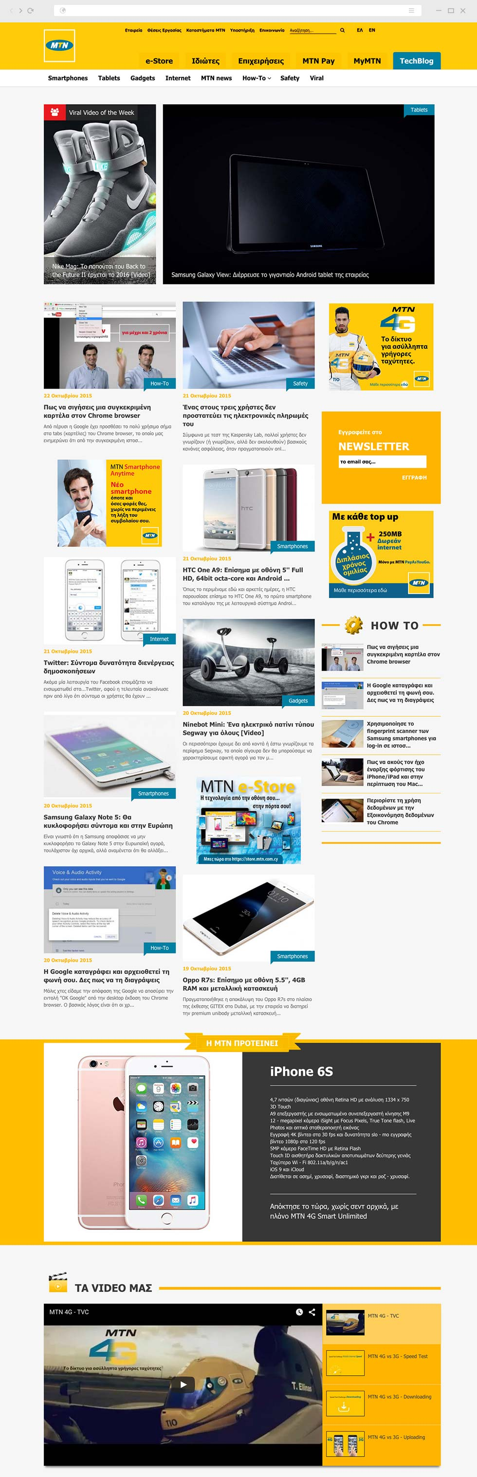 mtn-techblog_webdesign_1
