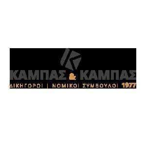 KAMPAS & KAMPAS