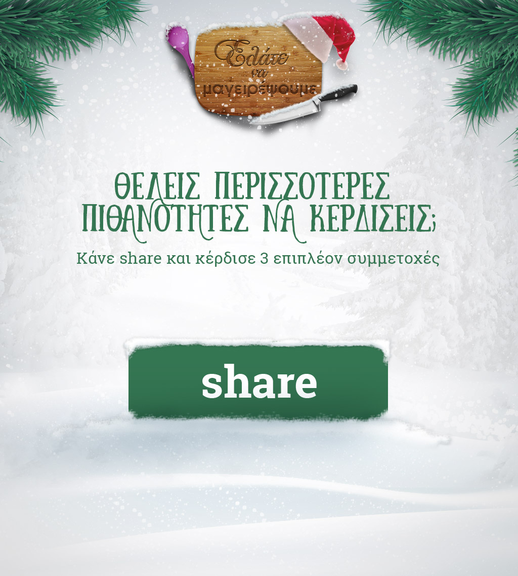 elate_fb_app3