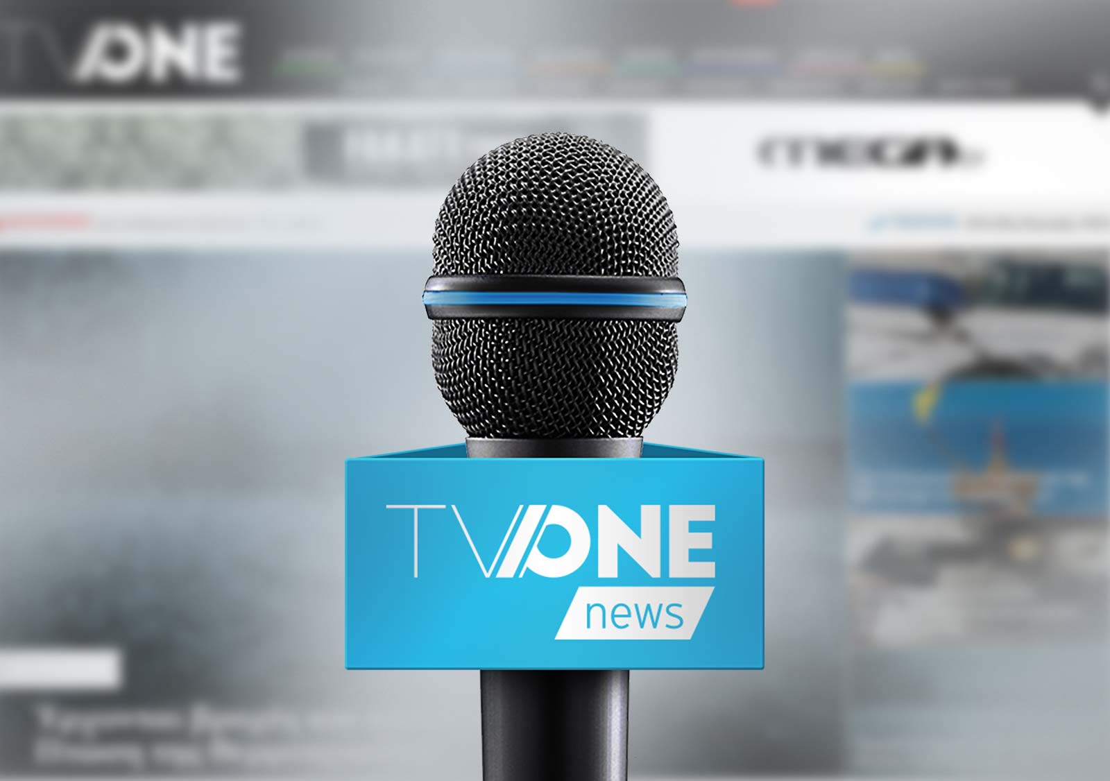 TVONE NEWS PORTAL