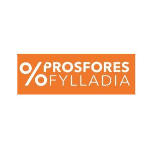 Prosfores-Fylladia