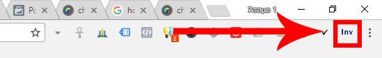 invite-facebook-likes-chrome-extensions-button-icon-2