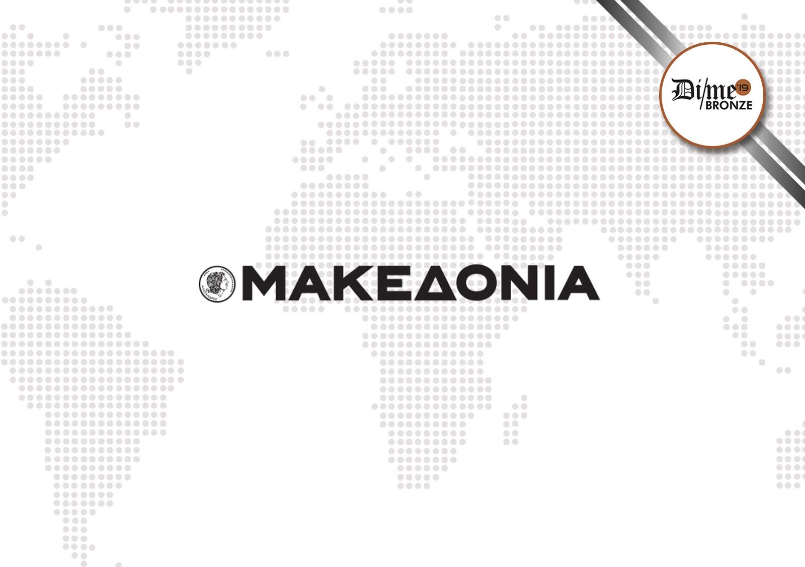 News Portal Makthes.gr