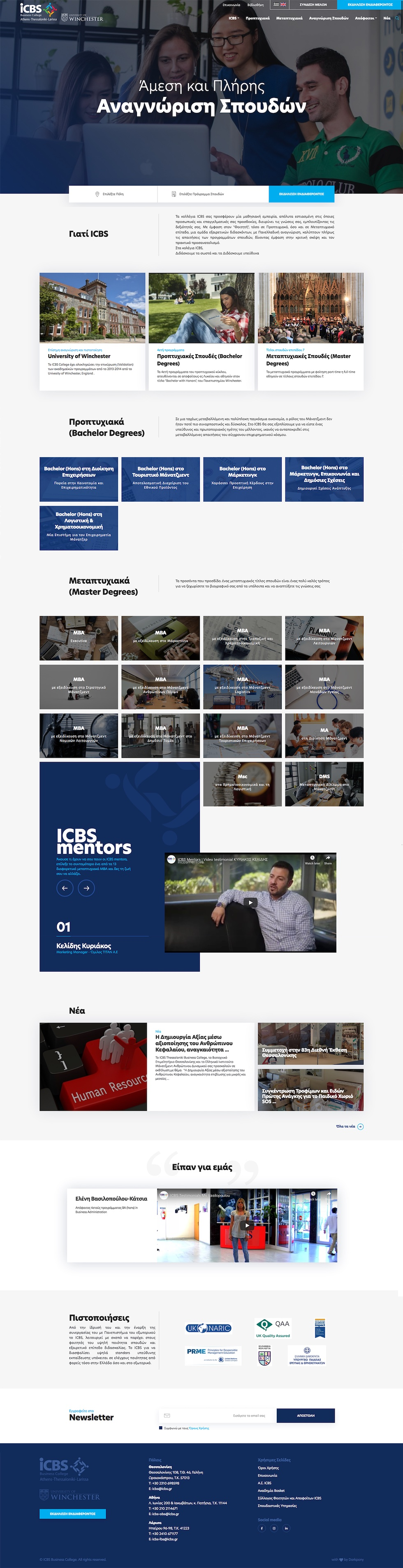 ICBS Business College Homepage