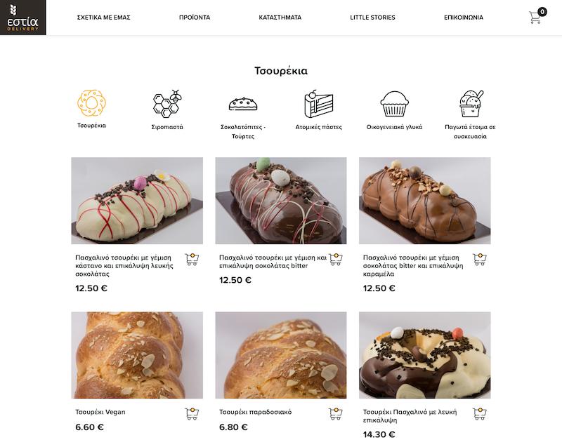 Estia delivery shop design development 4