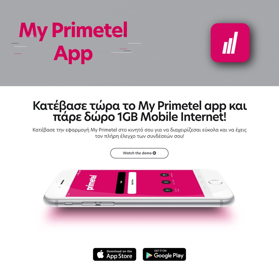 primeteil-darkpony-website-design-development-mobile-app