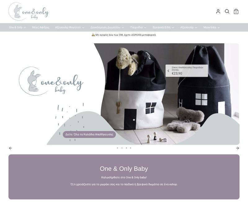 oneandonlybaby eShop Spopify design 1