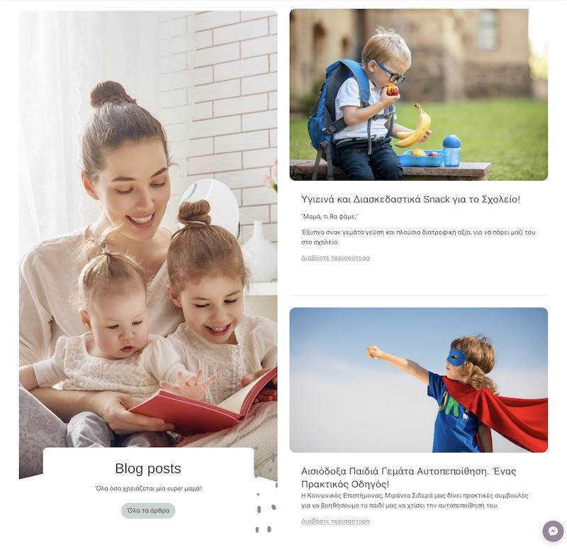 oneandonlybaby eShop Spopify design 4