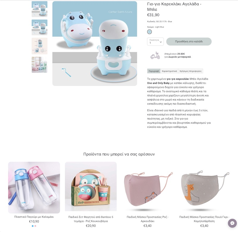 oneandonlybaby eShop Spopify design 5