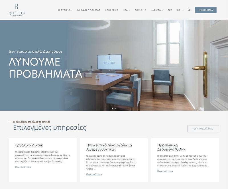 Rhetor website design and development 3