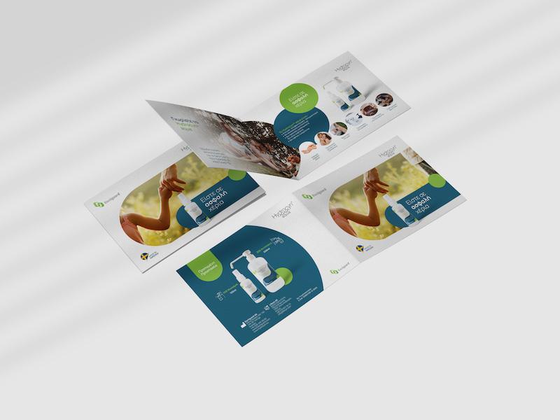 Hydrocyn_Brochure_consumer
