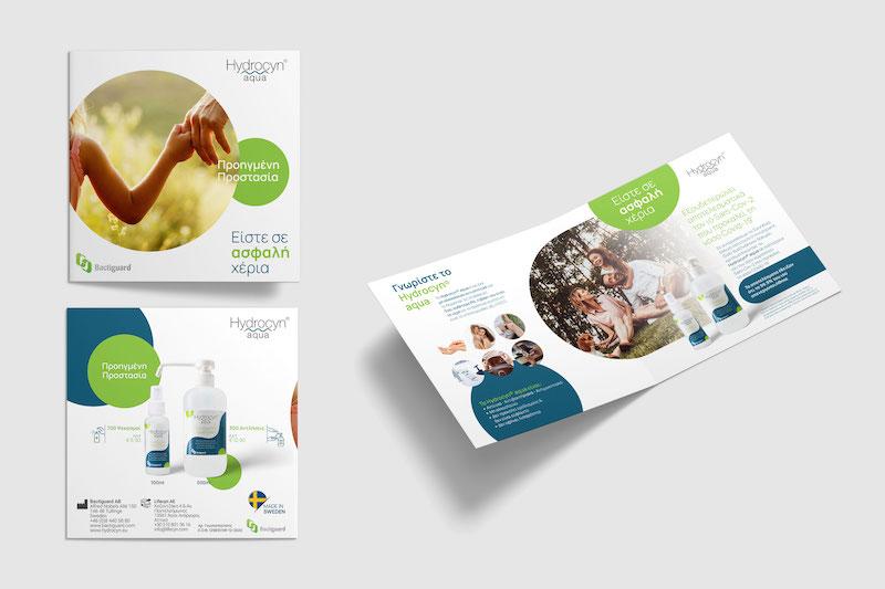 Hydrocyn_Brochure_cover