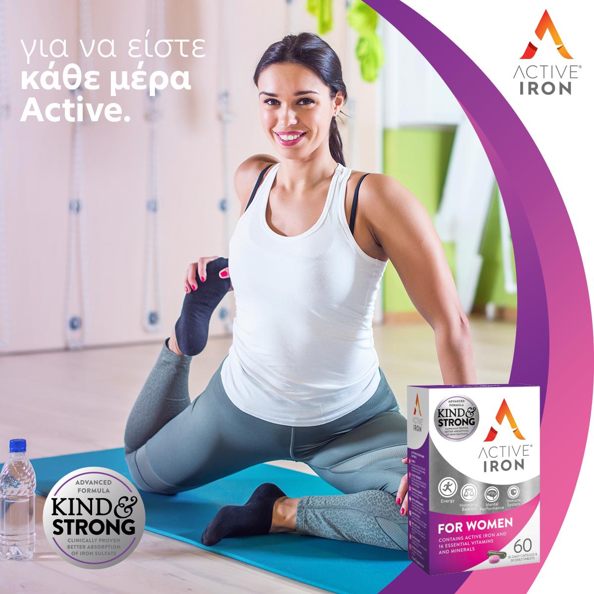 Active_Iron_1